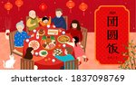 whole family gather for the... | Shutterstock .eps vector #1837098769