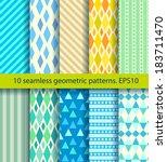 ten seamless pattern. eps10  no ... | Shutterstock .eps vector #183711470
