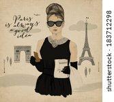 vintage illustration | Shutterstock . vector #183712298