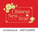 happy chinese new year with... | Shutterstock .eps vector #1837169890