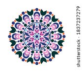 this is a work of mandala art... | Shutterstock .eps vector #1837237279