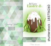 greeting card design  template. ... | Shutterstock .eps vector #183756260