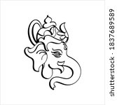 ganesha pen ink style  the lord ... | Shutterstock .eps vector #1837689589