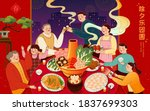 asian family gathering to... | Shutterstock .eps vector #1837699303