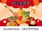 reunion dinner dishes set on... | Shutterstock .eps vector #1837699306
