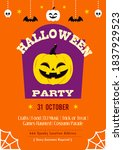 halloween party poster... | Shutterstock .eps vector #1837929523