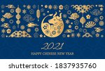 happy chinese new year. the... | Shutterstock .eps vector #1837935760