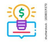 smart money solution icon...   Shutterstock .eps vector #1838019370
