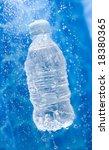 fresh water bottle | Shutterstock . vector #18380365