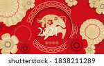 2021   chinese new year of the...   Shutterstock .eps vector #1838211289