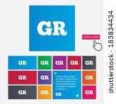 greek language sign icon. gr...   Shutterstock .eps vector #183834434