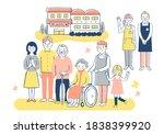 nursing home  wheelchair...   Shutterstock . vector #1838399920