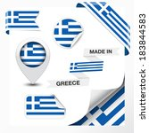 Made In Greece Collection Of...