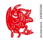 chinese zodiac sign for year of ... | Shutterstock .eps vector #183850286