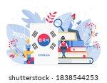 people learning korean language ... | Shutterstock .eps vector #1838544253