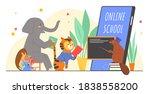 animals in online school... | Shutterstock . vector #1838558200