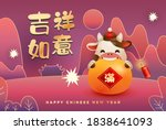 Happy Chinese New Year 2021 The ...