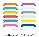 collection of vector flat...
