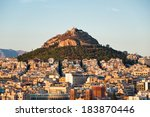 Athens August 4  View Of Athen...