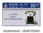 Small photo of BANGKOK, THAILAND - OCTOBER 13: Old Rare Thailand TOT Pin Phone Prepaid card 50 THB issued in Thailand on 1993. Prepaid card is a famous Prepaid Telephone Card in Thailand 20 Years Ago.