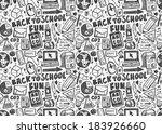 seamless school pattern | Shutterstock .eps vector #183926660