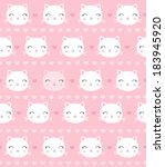 Stock vector cute cats vector seamless pattern 183945920