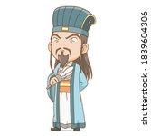 cartoon character of ancient...   Shutterstock .eps vector #1839604306
