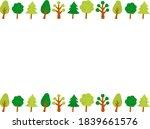a heartwarming and cute wooden... | Shutterstock .eps vector #1839661576