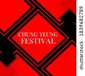 chung yeung festival design... | Shutterstock .eps vector #1839682789