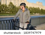 mature caucasian man in casual...   Shutterstock . vector #1839747979