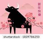 chinese new year of the ox... | Shutterstock .eps vector #1839786253