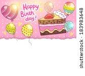 happy birthday card background... | Shutterstock .eps vector #183983648