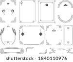 china frame label design... | Shutterstock .eps vector #1840110976