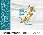 mawlid al nabi muhammad...   Shutterstock .eps vector #1840179970