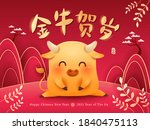 happy new year 2021. chinese... | Shutterstock .eps vector #1840475113