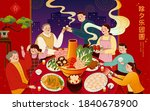 asian family gathering to... | Shutterstock . vector #1840678900