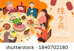 asian family gathering together ... | Shutterstock .eps vector #1840702180