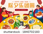 asian family gathering together ... | Shutterstock .eps vector #1840702183