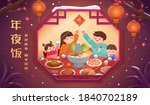family gathering for chinese... | Shutterstock .eps vector #1840702189