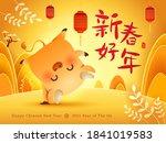 cute little ox handstand pose.... | Shutterstock .eps vector #1841019583