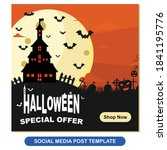 halloween illustration vector... | Shutterstock .eps vector #1841195776