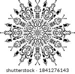 these vector designs on cushion ...   Shutterstock .eps vector #1841276143