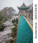 Wuhan  Hubei   March 23  2014 ...