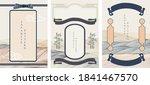 japanese template vector. line... | Shutterstock .eps vector #1841467570