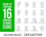 signs and symptoms coronavirus  ...   Shutterstock .eps vector #1841687440