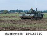 Постер, плакат: Modern tank on battle