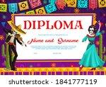 school diploma vector template... | Shutterstock .eps vector #1841777119