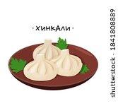 traditional georgian dish... | Shutterstock .eps vector #1841808889