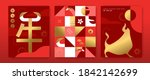 happy chinese new year of the... | Shutterstock .eps vector #1842142699