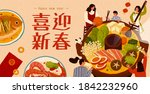 reunion dinner banner  asian... | Shutterstock . vector #1842232960